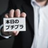 【本日のプチプラ!】アンダー4000円で定番コートが買えるんです!!(2018/10/26)