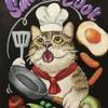 チョークアート 猫のクッキング