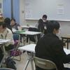 2/24の授業報告