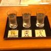 純米酒?大吟醸酒?日本酒の種類について理解しよう!