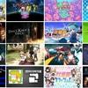 今週のSwitchダウンロードソフト新作は怒涛の16本!「助けてタコさん」「アウトラン」「R-Type Dimensions EX」「秋葉原クラッシュ」など名作怪作、目白押し!