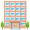 マンション管理人の仕事内容…知識の習得「大規模修繕工事の進め方」など