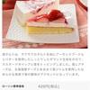 ローソン新作予告!今週ローソンすごい🍵💓(4月13日発売商品)