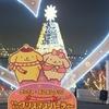 ポムポムプリンお台場イルミネーション2016点灯式「デックス × ポムポムプリン 20th Anniversary キラキラクリスマスパーティー」体験レポート