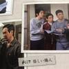 【相棒】初心者から楽しめるコミカル・コメディー回おすすめ名作神回5選!笑ってスッキリ!