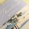 【新しすぎる、タイ】FRauが発売した、タイ旅行をオシャレに楽しみたい女子におすすめガイドブック!