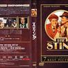 23着目 『 もう1回観たくなる〜ファッションが素敵な映画!「スティング」 』【ありがとう ファッションドリーマーD】