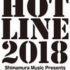 【HOTLINE2018】 京都桂川店7月7日予選大会 第2回大会開催いたしました!!イベントレポート