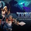 TRINE4(トライン4)ザ・ナイトメアプリンス【switch】