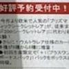 【遊戯王 最新情報】『RISE OF THE DUELIST』では初回限定で『1パックお得に』!?予約が完全にお得な商品に!