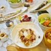 【和食】鶏もも肉の照り焼き丼(レシピ付)/Chicken Bowl