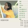 木村花 in テラスハウス Part2