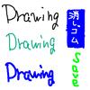Qtチュートリアル6(保存、ペンの太さ、色の実装)