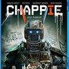 人間の心を持つロボット映画「チャッピ-」
