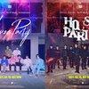 【歌詞和訳】House Party - SUPER JUNIOR