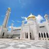 ブルネイ・ダルサラームってどんな国?二つのモスクをめぐろう!