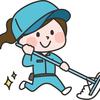 引きこもりぎみニートが週1、2時間の超短時間の清掃バイトをはじめた話。