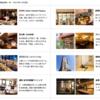 金澤美粋プロジェクト 主な実績店舗一覧(2018.12)