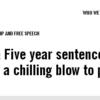 アムネスティ、「ハン・サンギュン委員長の懲役刑、不当で恥ずかしい」(2016年7月4日)