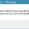 eLCCのアラート