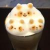 名古屋 栄(矢場町)の『ライトカフェ』は直径9センチの芸術!3Dラテアートがインスタ映えだぞっ! #Lightcafe