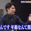 松井珠理奈復帰おめでと~🎉記念企画第二弾!! ~SKE48だけが持つ至高の強み、『野っ原の魂』とは?~