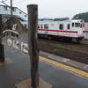 津軽線 キハ40系の頃② 蟹田駅ホーム