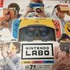 Nintendo Labo VR Kitが届いてた、あと謎のコブクロも(覚えてない