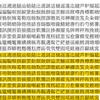 表外漢字の正字化_まとめ(結)