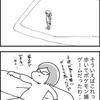 【漫画】任天堂Switchのポケモン最新作を購入したのでポケモンGOも再開しようとしてみた話