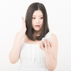 【バックナンバー】ドル円 今日のFX相場分析 ロングorショート 2017年1月24日 FXメルマガバックナンバー