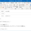 Outlookでメール受信者がローカルパスをクリックできるようにするマクロを作ってみた