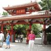 ネパ-ルの樹木と花 第6回目 沖縄の琉球の舞