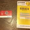 京都限定カードでnanacoデビュー