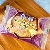 ローソン:Uchi Café×八天堂 あんバタかすたーどたい焼き
