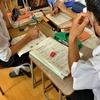 静岡県立掛川西高等学校 授業レポート No.2(2021年7月15日)