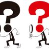 【面接】面接の質問はするべきか?