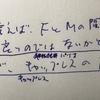 Kaweco(カヴェコ)のPerkeo(パケオ)にペリカンのコンバーターを入れました