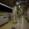 地下鉄白山駅