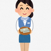 【横浜銀行】新規口座開設で70歳未満が紙の通帳を発行を希望したら手数料1,100円取られます。