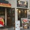 バル エスパーニャ カルネ(Bar espana carne)/ 札幌市中央区南2条西6丁目 岡田ビル 1F・2F