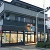 あの有名料亭も御用達!京の米屋「深尾米穀」。