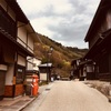 中山道37番目の宿場町…ツバメ低空飛行中の「福島宿」を歩いてみる!