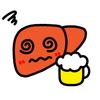 牡蠣サプリは脂肪肝に効く?牡蠣サプリが肝臓にいい理由とは!?