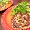鯵(アジ)を使う魚肉の豆腐ハンバーグ 作り方(レシピ)