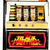 ユニバーサル販売「ブラックパンサー」の筺体&情報
