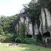 石の里 大谷