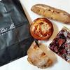 ル・プチメック東京 @日比谷 京都発人気パン屋のパンは絶品揃い