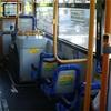 バス内での怪我は誰の責任になるでしょうか?