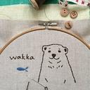 wakka blog